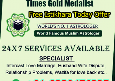 prayers to convince parents for love marriage@+91-8239476325