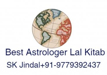 Lal Kitab specialist pandit SK Jindal+91-9779392437