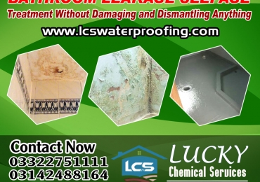 Bathroom Leakage and Seepage Treatment in Karachi Pakistan