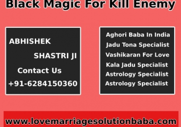 Love marriage solution baba  | how to bring my love back
