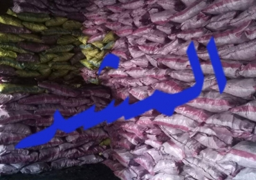 -Al Mashad Company for the sale of natural vegetable charcoal