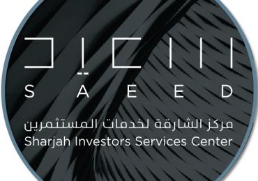 Sharjah Investors Services Centre