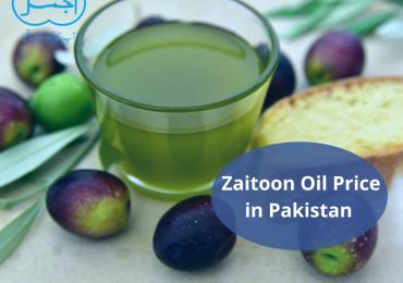 Zaitoon Oil Price in Pakistan