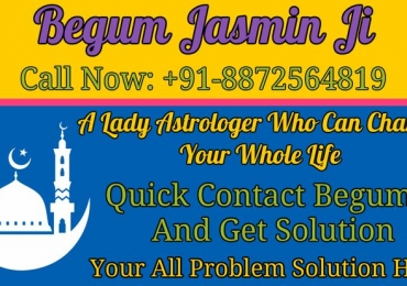 Get Relationship, Love, Marriage, Money, Family Problem Solution +91-8872564819